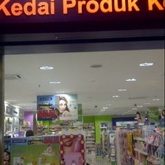 Photo taken at Guardian Pharmacy by Mokhtar M. on 8/27/2012