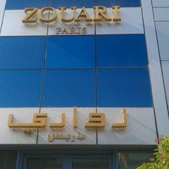 Photo taken at Zouari by Lamya S. on 9/13/2012
