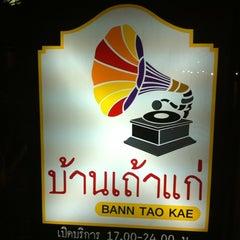 Photo taken at บ้านเถ้าแก่น้อย by Asia Travel Partner Thailand P. on 5/5/2012