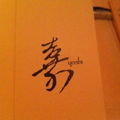Photo taken at Yoshi by Isabelle S. on 2/28/2012