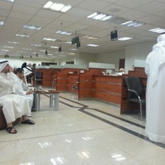 Photo taken at Civil Service Commission / ديوان الخدمة المدنية by Bader A. on 6/21/2012