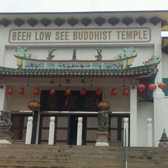 Photo taken at Bee Low See Buddhist Temple by KS on 4/9/2012
