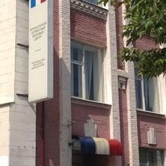 Photo taken at Визовый центр Франции / France Visa Application Center by Katherine K. on 7/6/2012