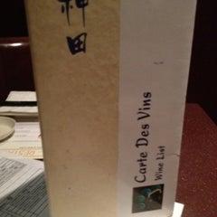 Photo taken at Kanda Sushi Bar by Sylvain G. on 8/7/2012