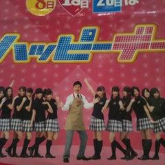 Photo taken at イトーヨーカドー 我孫子南口店 by Makoto n. on 2/18/2012