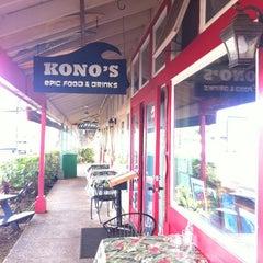 Photo taken at Kono's Big Wave Cafe by Jillian A. on 2/24/2012