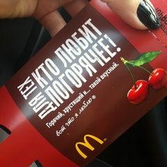 Photo taken at McDonald's by Daria K. on 2/29/2012
