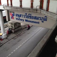 Photo taken at BTS อนุสาวรีย์ชัยสมรภูมิ (Victory Monument) N3 by Somzaa M. on 6/1/2012
