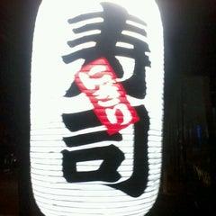 Photo taken at Sushi Nakay by Guilherme G. on 6/10/2012