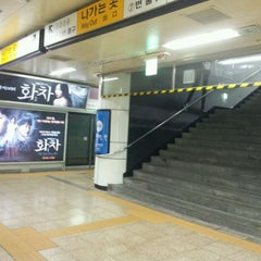 Photo taken at 홍대입구역 (Hongik Univ. Stn.) by Simon Y. on 3/10/2012
