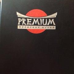 Photo taken at Premium by Julia on 8/11/2012