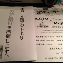 Photo taken at AJITO 新横浜店 by solowing p. on 6/24/2012