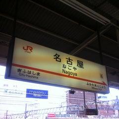 Photo taken at JR 名古屋駅 新幹線ホーム by Seiichi K. on 6/22/2012