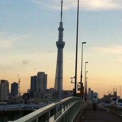 Photo taken at 四つ木橋 by Saki A. on 5/4/2012