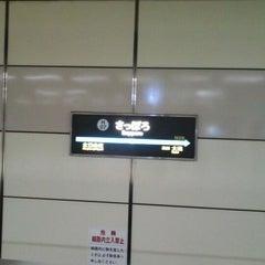 Photo taken at 地下鉄 さっぽろ駅 (N06/H07) by aco0718 on 3/24/2012