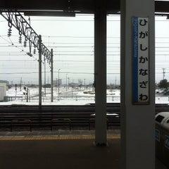 Photo taken at 東金沢駅 (Higashi-Kanazawa Sta.) by Ray on 2/13/2012