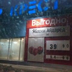 Photo taken at Перекрёсток by Алексей К. on 2/5/2012