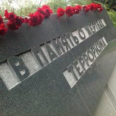 Photo taken at Театральный Центр на Дубровке by Denis F. on 9/3/2012
