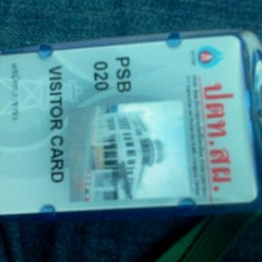 Photo taken at PTTEP Songkhla Base by Siriwan K. on 2/9/2012