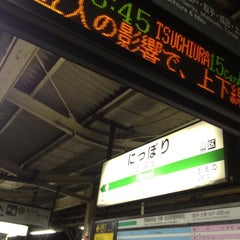 Photo taken at 日暮里駅 (Nippori Sta.) by 山崎卓 y. on 6/1/2012