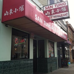 Photo taken at San Tung Chinese Restaurant 山東小館 by Christina H. on 4/16/2012
