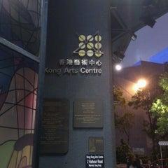 Photo taken at Hong Kong Arts Centre 香港藝術中心 by catcatcatcatcatcatcatcatcatcatcatcatcat on 5/26/2012
