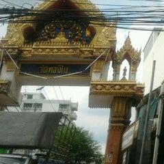 Photo taken at วัดทองใน (Wat Thongnai) by 🌸😃Jajah😃🌸 . on 9/11/2012