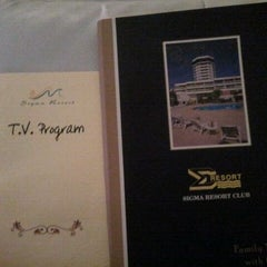 Photo taken at Sigma Resort Jomtien Pattaya by Dan Wuttichai C. on 2/28/2012