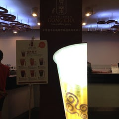 Photo taken at Gong Cha 贡茶 by drewmatic on 3/12/2012
