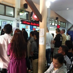 Photo taken at ตรวจคนเข้าเมือง จ.เชียงใหม่ (Chiang Mai Immigration) by May M. on 3/30/2012