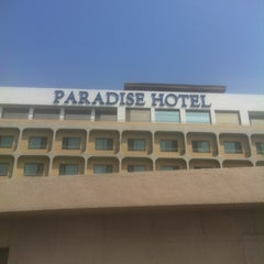 Photo taken at Paradise Hotel Incheon by 수수한가카 on 4/9/2012