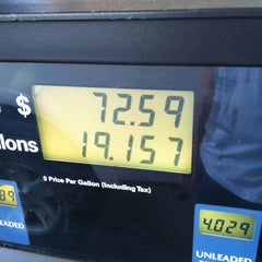Photo taken at Sam's Club Gas Station by Adam C. on 4/22/2012