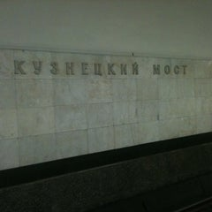 Photo taken at Метро Кузнецкий мост (metro Kuznetsky Most) by Nikolay B. on 6/9/2012