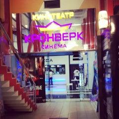 Photo taken at ТРЦ «Семёновский» by Женя П. on 7/30/2012