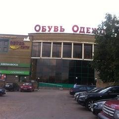 ТЦ «Обувь Сити» на Проспекте Вернадского