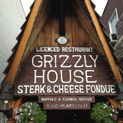 Photo taken at Grizzly House by David B. on 8/9/2012