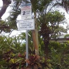 Photo taken at Halekuai Center by Ao H. on 3/6/2012