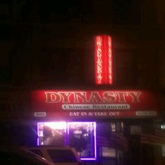 Photo taken at Dynasty Chinese Restaurant by I'm Mr blunt I don't need ur validation L. on 4/11/2012
