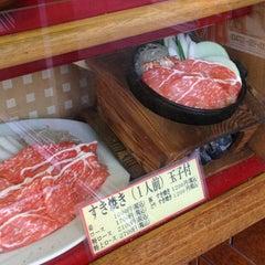 Photo taken at 肉のますゐ by Yankinu on 8/19/2012