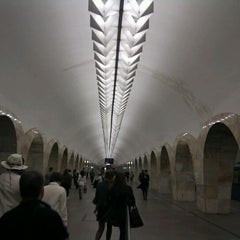 Photo taken at Метро Кузнецкий мост (metro Kuznetsky Most) by Nikolay B. on 5/12/2012