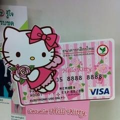 Photo taken at ธนาคารกรุงไทย (Krungthai Bank) by Tusanee K. on 6/22/2012
