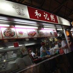 Photo taken at Ho Kee Porridge 和记粥 by Robert Wesley S. on 7/6/2012