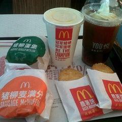 Photo taken at McDonald's 麦当劳 by Sastika T. on 8/7/2012