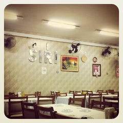 Photo taken at Restaurante Siri by Maurício B. on 4/14/2012