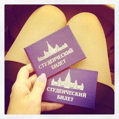 Photo taken at Исторический факультет МГУ by Catherine L. on 8/31/2012