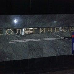 Photo taken at Метро «Геологическая» by Roman P. on 2/21/2012
