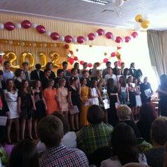 Photo taken at Школа №1249 by Skvortsov N. on 5/25/2012