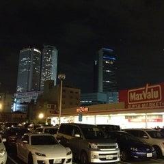 Photo taken at イオンタウン太閤ショッピングセンター by Yoshio O. on 9/1/2012