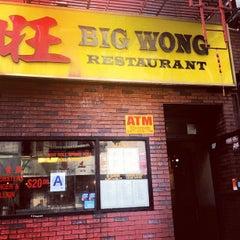 Photo taken at Big Wong King 大旺 by Tony C. on 6/26/2012