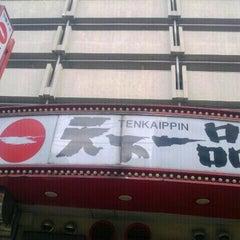 Photo taken at 天下一品 錦糸町店 by Makot on 5/12/2012